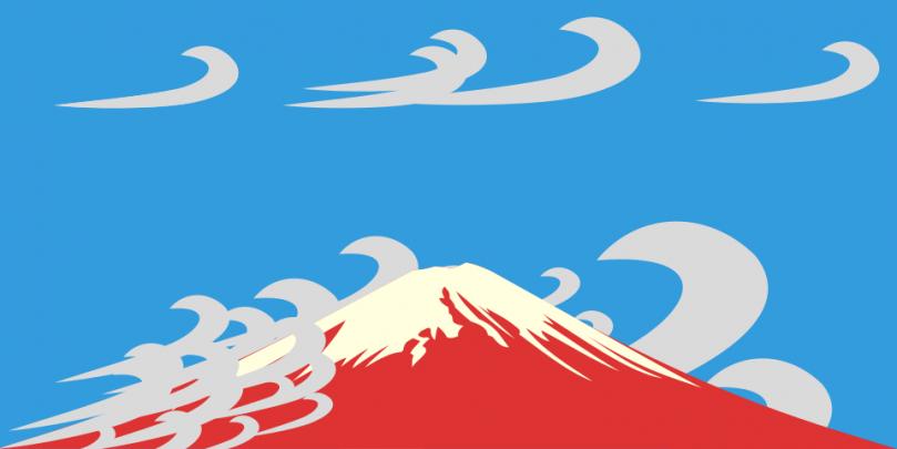 Clip Art von Berg Fuji (Fuji San)